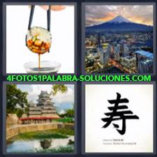 4 Fotos 1 Palabra - sushi Japón Escritura japonesa Tokio y Kioto |