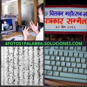 4 Fotos 1 Palabra - videoconferencia, Cartel en idioma parecido al árabe, Teclado