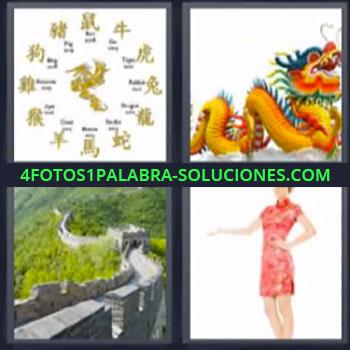 4 Fotos 1 Palabra - muralla, Horoscopos chinos, Dibujo dragon, Gran muralla, Mujer vestida de rojo
